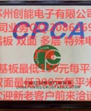 http://imgupload4.youboy.com/imagestore20160419692c9cc8-9511-4121-ad5c-2816efad36fd.jpg