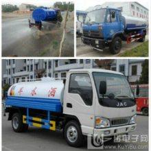 供应安徽滁州园林绿化洒水车哪里有卖3方洒水车最新报价批发