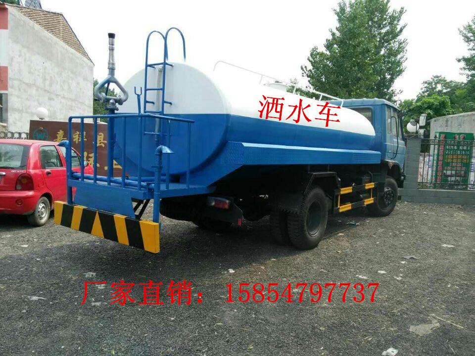 供应榆林市勾臂式垃圾车 3立方公共环卫垃圾箱