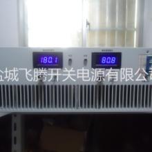 大功率15KW电源;大电流直流开关电源;大电流电源批发