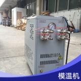 深圳市永盛鸿塑胶机械供应模温机、水式|油式高温模温机、6KW模温机批发