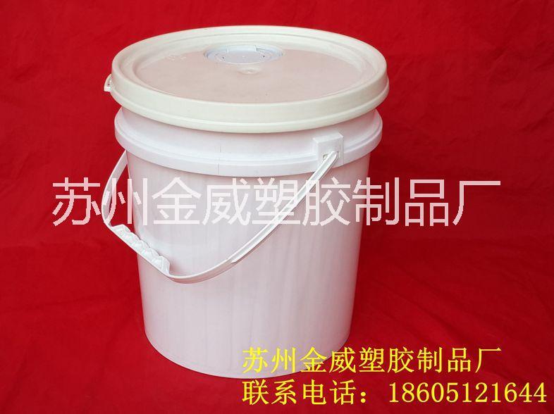 供应10L广口桶食品塑料桶化工桶生产厂家