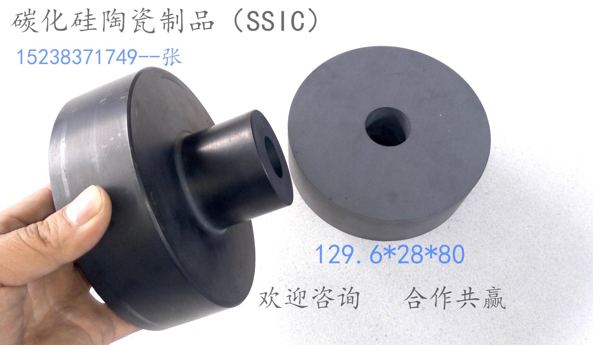 供应用于的碳化硅陶瓷球哪里有卖的?,上海碳化硅陶瓷球哪有卖的?浙江哪有卖碳化硅陶瓷球的?江苏氮化硅结合碳化硅陶瓷厂家。