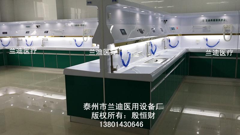 江苏兰迪厂家直销胃镜清洗中心