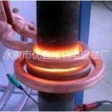 供应高频退火淬火热处理钎焊设备