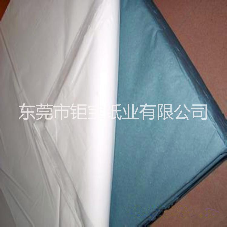 供应用于包装的14克拷贝纸 可定制各种规格 薄页纸厂家批发