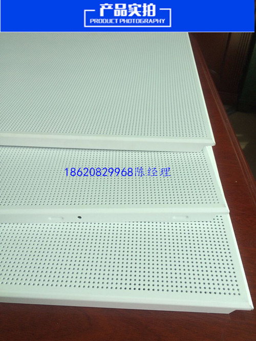 惠州喷涂铝扣板价格&微孔铝扣板&欧佰铝扣板厂家直供