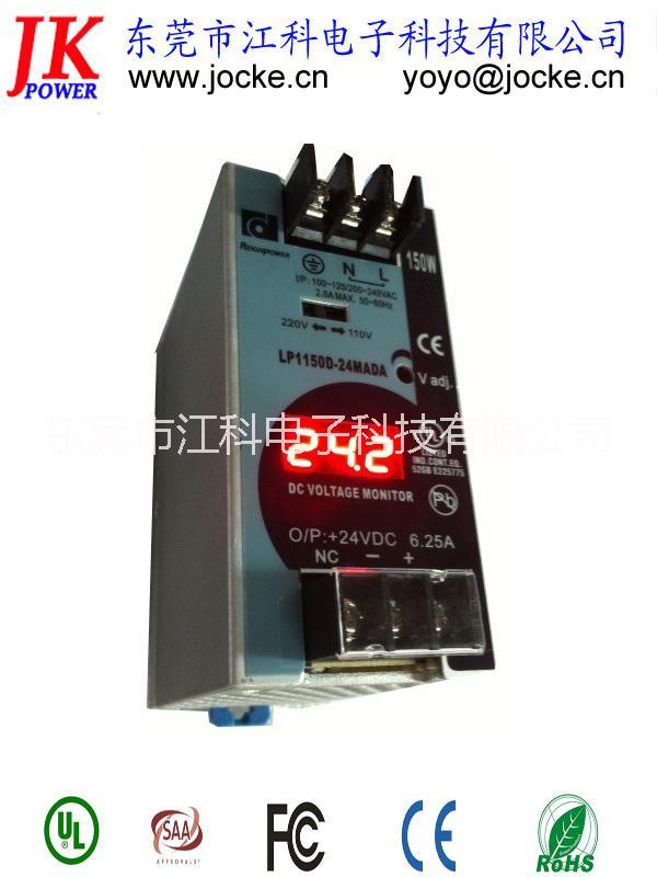 供应LP1150D-24MADA 台湾昂鼎原装正品