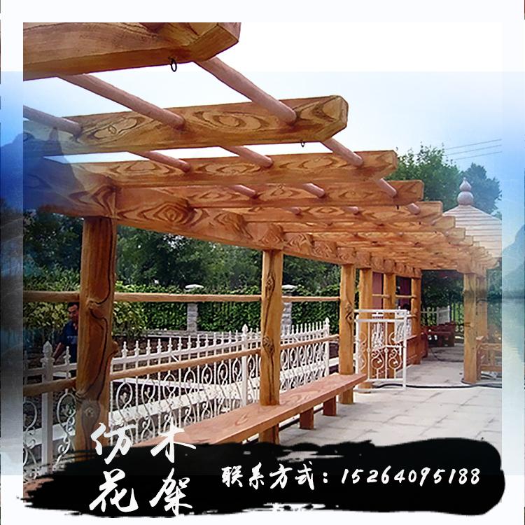 优质仿木水泥花架 公园仿木花架定做厂家 河北仿木花架专业制作 