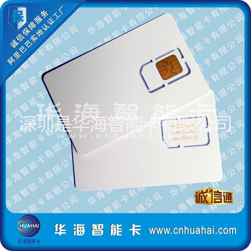 供应TD-SCDMA测试白卡、3G 8960