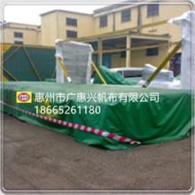 供应用于工农业领域等的仓库露天堆货场挡雨帆布 帆布定做