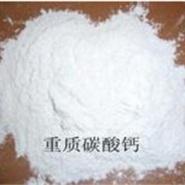 重质碳酸钙 重钙 方解石粉图片