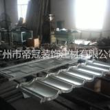 广东彩石金属瓦生产设备批发厂家彩石金属瓦选择帝冠装饰建材