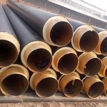 供应和田保温管厂家和田聚氨酯保温管价格