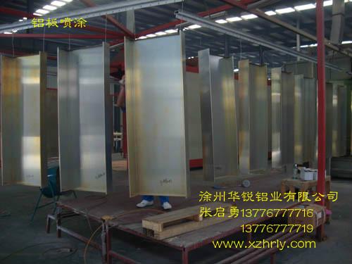 供应用于机的铝卷、铝板