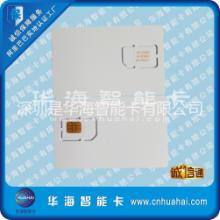供应手机测试白卡、2G/3G/4G
