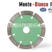 供应用于切割的金刚石通用圆锯片瓷砖石材切割锯片批发