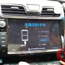 供应DVD导航|全景360行车记录仪