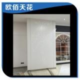 甘肃铝单板 幕墙铝单板定制价格  包柱铝单板镂空
