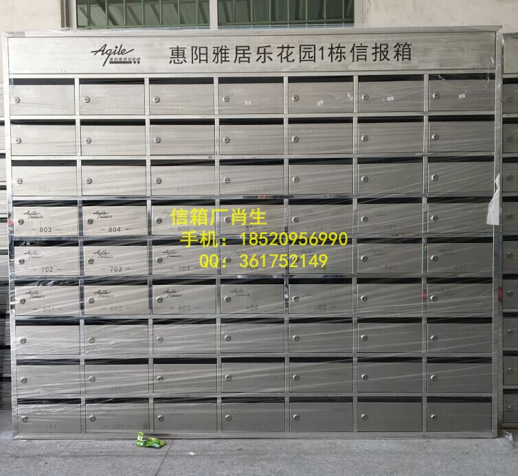 供应不锈钢信报箱 厂家直销信箱物业箱