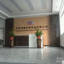 供应东莞东坑广告制作工厂 广告代理 广告发布 广告制作