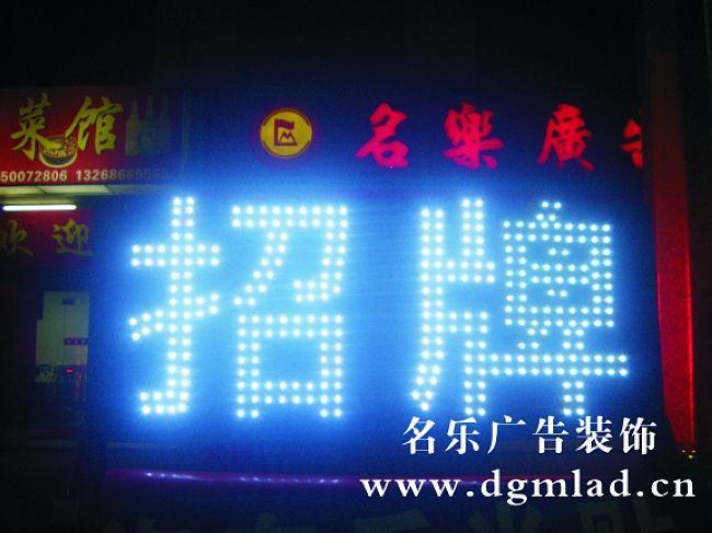 樟木头招牌外露漆字LED发光字制烤漆字加工外露烤漆字加工LED