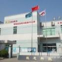 东莞横沥专业厂旗制作厂家图片