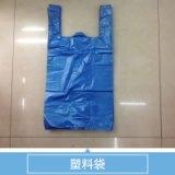 供应湖南塑料袋厂家生产批发价格,长沙塑料袋厂家定做销售报价