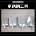 不锈钢工具图片