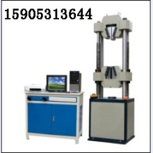 供应WEW-600B微机屏显拉伸试验机