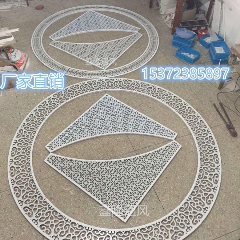 铝合金ABS圆形艺术风口销售