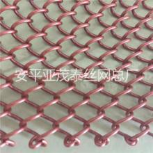 供应用于防护的菱形网、勾花网、斜方网、环连网、