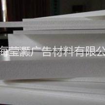 上海雪弗板批发供应|上海雪弗板供应商厂家直销