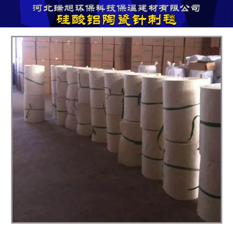 供应硅酸铝陶瓷针刺毯 硅酸铝陶瓷针刺毯厂家 硅酸铝陶瓷针刺毯价格