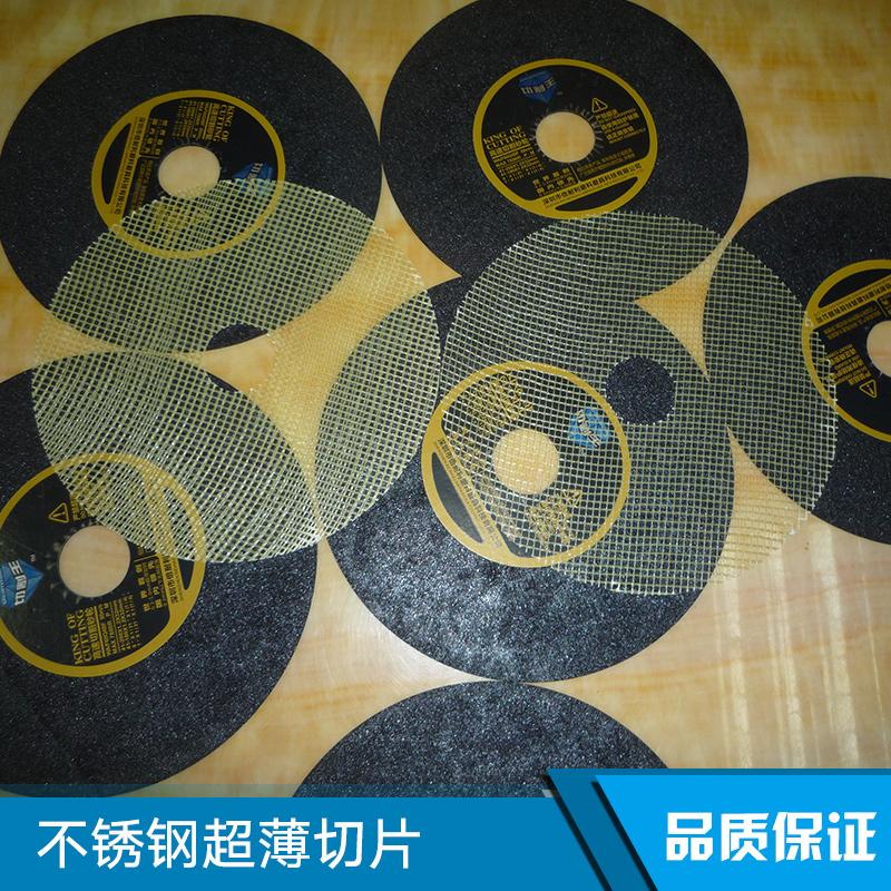 供应上海不锈钢超薄切片价格,超薄切片公司,最好的超薄切片