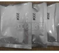 供应湖北武汉放热焊接焊粉 热熔焊剂 型号齐全