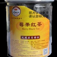 莓果红茶(罐装)