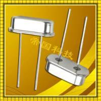 供应AT49S石英晶振KDS晶振,日本大真空广东代理商,插件晶振