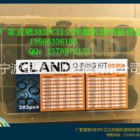 热销383PC日立挖掘机透明修理盒