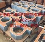 供应容器板切割下料 容器板零割 Q345R钢板下料 钢板零割厂 容器板价格 容器板切割圆盘