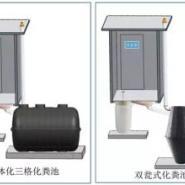 生产三格化粪池产品系列 规格齐全图片