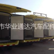 供应面包车改装冷藏车价格,北京面包车改装冷藏车价格