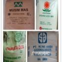 广东硬脂酸1810厂家报价图片