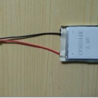 供应KJ251A-K1标识卡电池