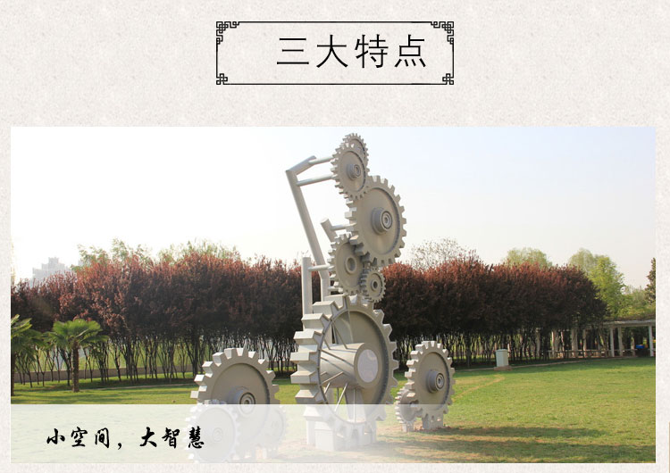 青岛雕塑设计 青岛园林雕塑 青岛景观雕塑 价 施工队电话