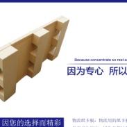 深圳惠州做出口纸卡板/纸托盘图片