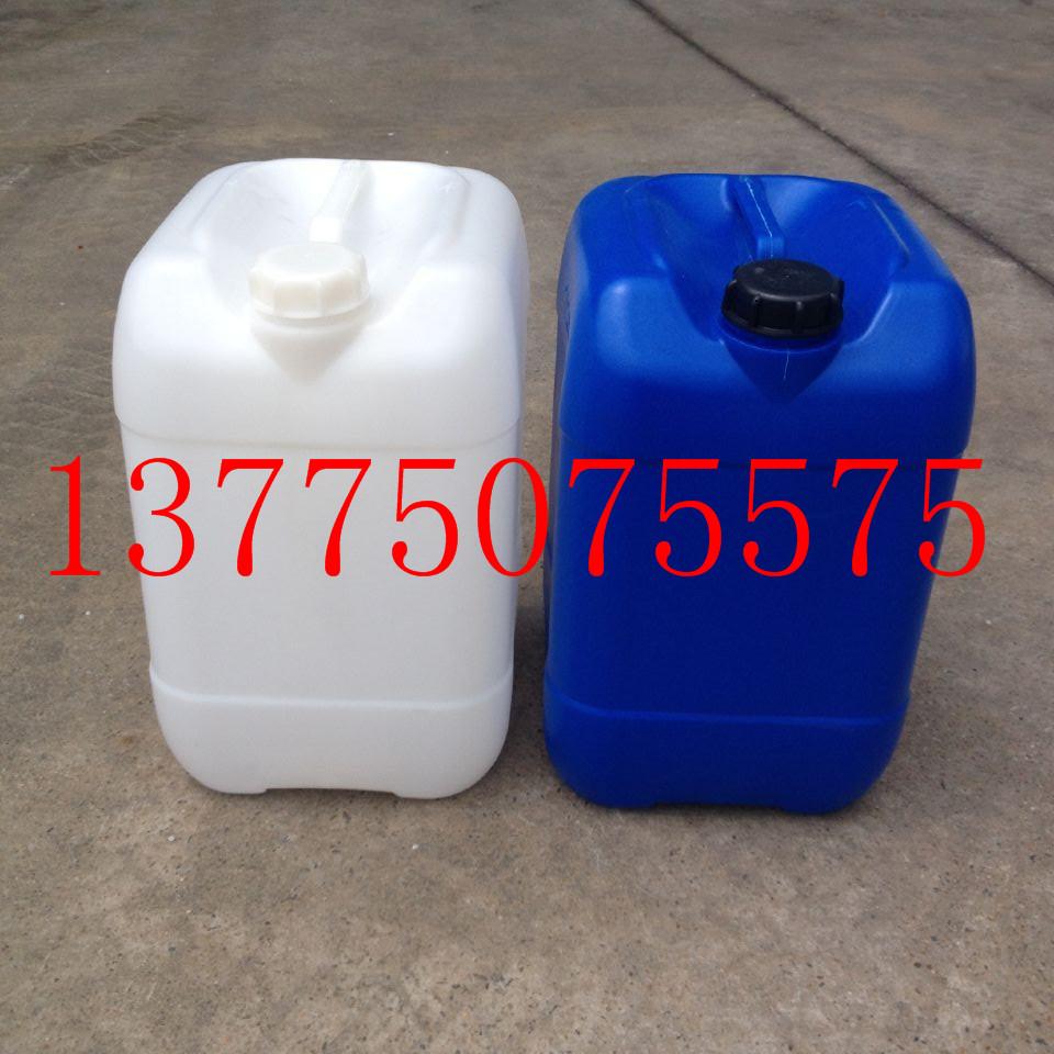 供应句容塑料桶25L升化工桶|25kg酵素桶25公斤厂家