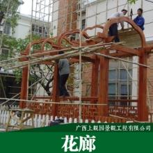 木塑廊架設計與施工 花廊架定做報價 木塑材料廊架-防腐木花廊架圖片