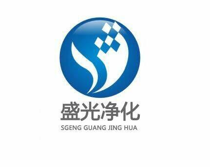蘇州盛光淨化設備有限公司