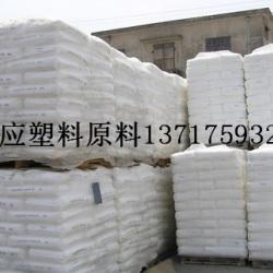 供应用于高压膜料的2426F大慶石化聚乙烯LDPE